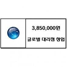글로벌 대리점 창업쿠폰 [Le7 + 무전 1년 사용권]