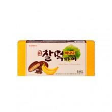 롯데) 찰떡파이바나나 [과자]