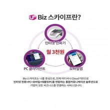 글로벌 통신 전문점[010휴대폰, Le7, LG라우터, 국제전화, 무전(앱), 알뜰폰]