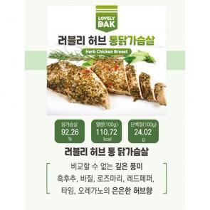 [러블리닭] 허브 통 닭가슴살 600g*6