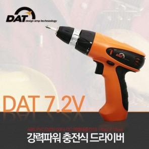 [DAT] 7.2V 전동 공구세트 ML-CD16