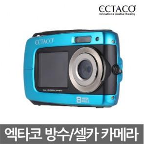 [ECTACO] 엑타코 아쿠아듀얼 방수카메라 V5 듀얼LCD 1600만 화소