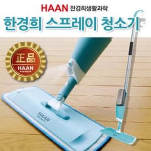 [HAAN] 한경희생활과학 스프레이 청소기 SM-1000MB