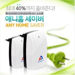 전기료 절감기[AHS1-5]