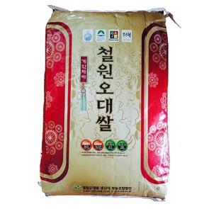 철원오대쌀 20kg [백미, 현미 중 택1] / 2016년산
