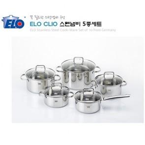 [ELO] 이엘오 CLIO 스텐 냄비 5종